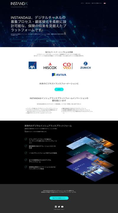 Screenshot of Corporate Technology website