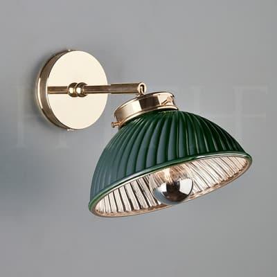 WL17 Mini Tiber Wall Light NP Green S