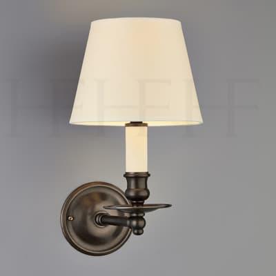 Wl26 Single Straight Arm Wall Light S
