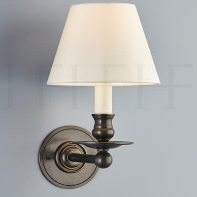 Wl26 L Single Straight Arm Wall Light Large S