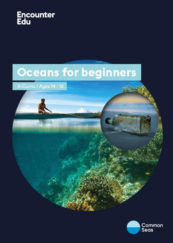 Oceans Forbeg Xc 14 16 Unit Thumb