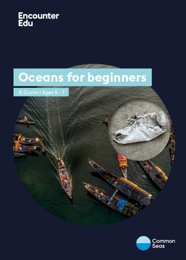 Oceans Forbeg Xc 5 7 Unit Thumb