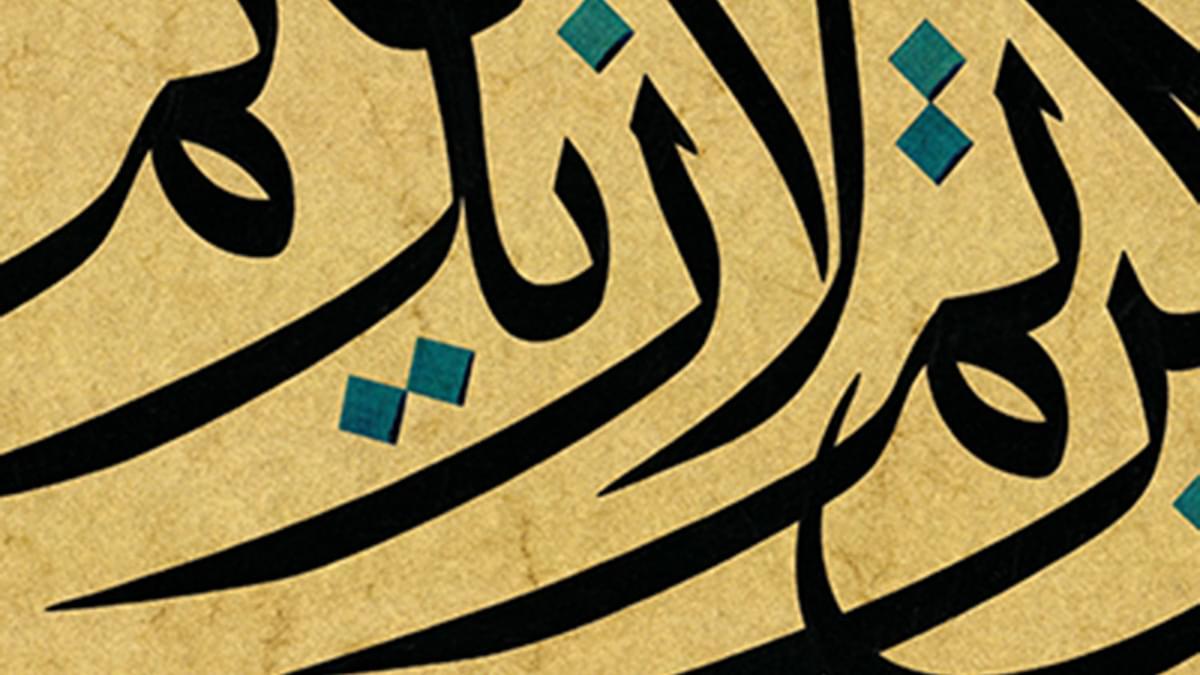 Calligraphy-Advanced-class-slideshow