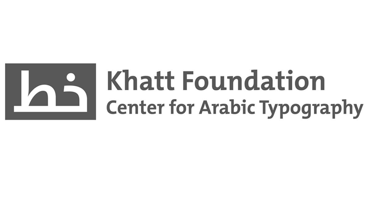 Khatt-Logo-final