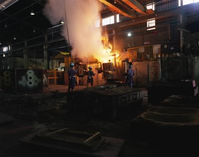 مصنع المعادن  ١