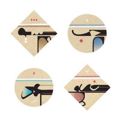 Quad Love 3 (Quadrant)