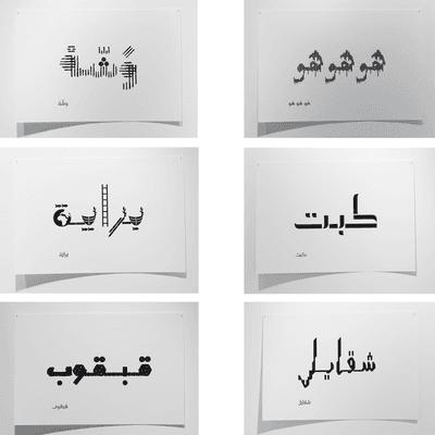 Modular Arabic Typeface