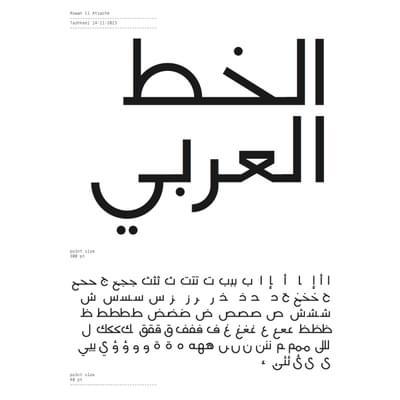 Khatt Foundation Advanced Arabic Type Design Workshop