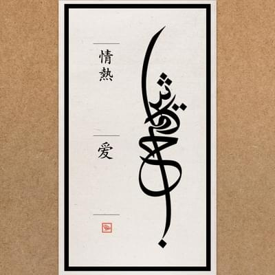 Love and Passion in Arabic and Japanese Kanji