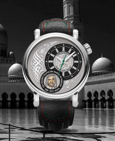 Sheikh Zayed Wristwatch 00