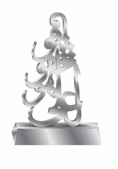 Sculpthers: Ali, Hou, Noghte, Dot Dot