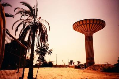 From the series Al Khazzan Park