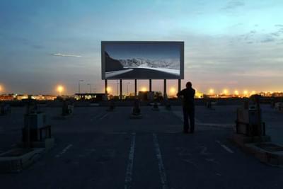 التصور - السينما