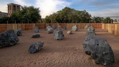 أرض صخرية