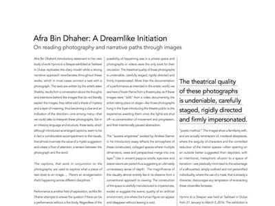 Afra Bin Dhaher