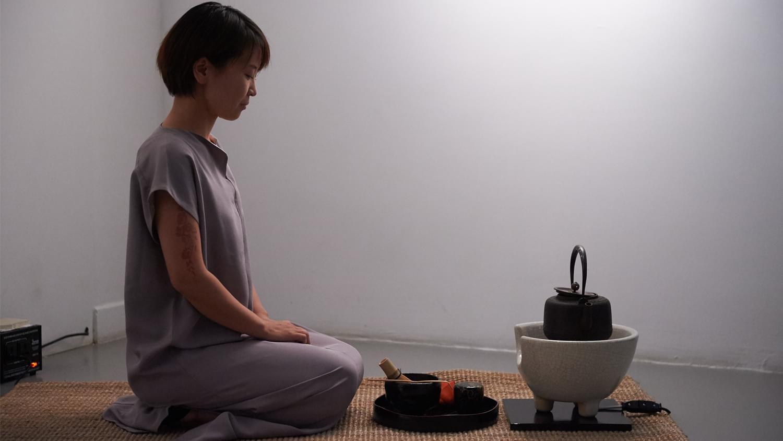 Aya Tea Ceremony