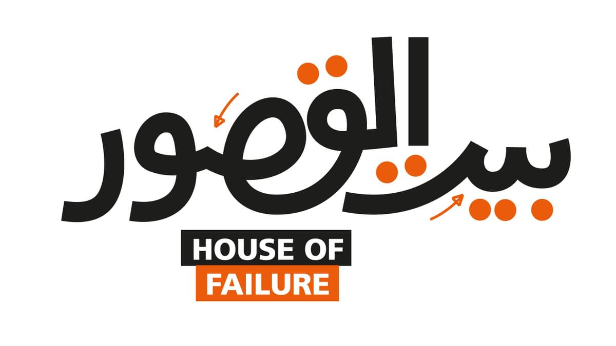 Logo 1500X844 01