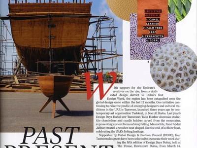 Architectural Digest Me Past Present March April