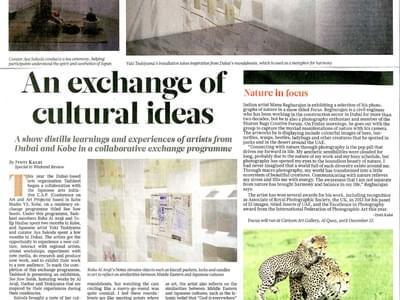 Gulf News Weekend Review Tashkeel