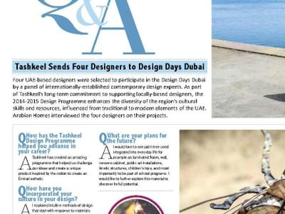 Arabian-Homes.Young-Talent.April Page 1