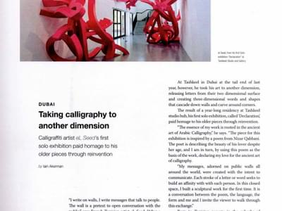 Selections-Magazine.Taking-Calligraphy.Issue-29