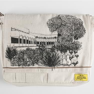 Tulip Screenprinted Beige Bag
