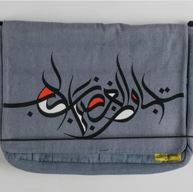 Wissam Shawkat Grey Screenprinted Bag