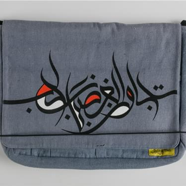 Wissam Shawkat Grey Screenprinted Bag