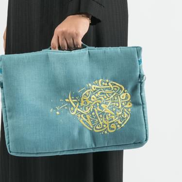 Aquamarine Calligraphy Letters Pouch