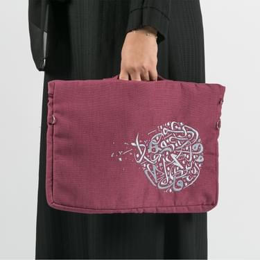 Maroon Calligraphy Letters Pouch