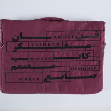 Maroon Creatives Pouch
