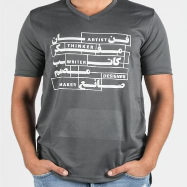 Creatives Mens T Shirt
