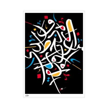 Wissam Shawkat Poster 01