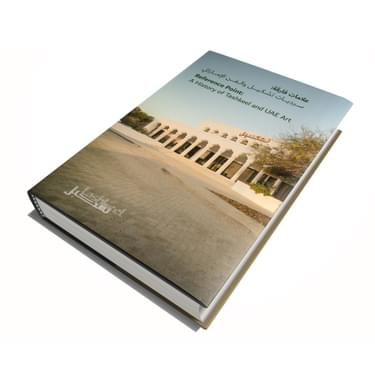 Reference Point Cover White Website 2