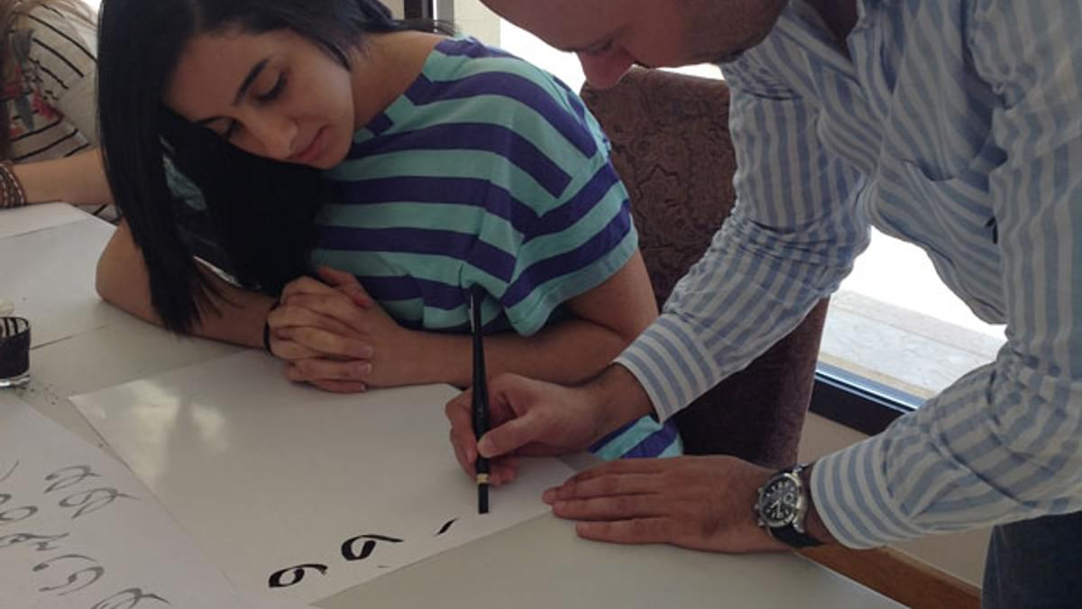 Ac-arabic-calligraphy