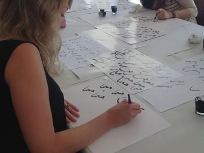 Ac-arabic-calligraphy 1
