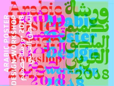 Khatt Poster Design Wrkshp2018 400X300