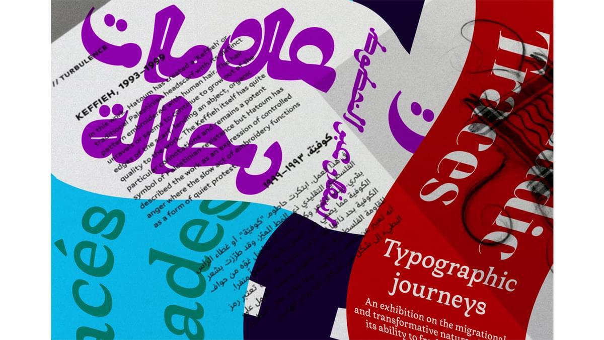 Khatt Bilingual Publication Wrkshp2018 1500X750