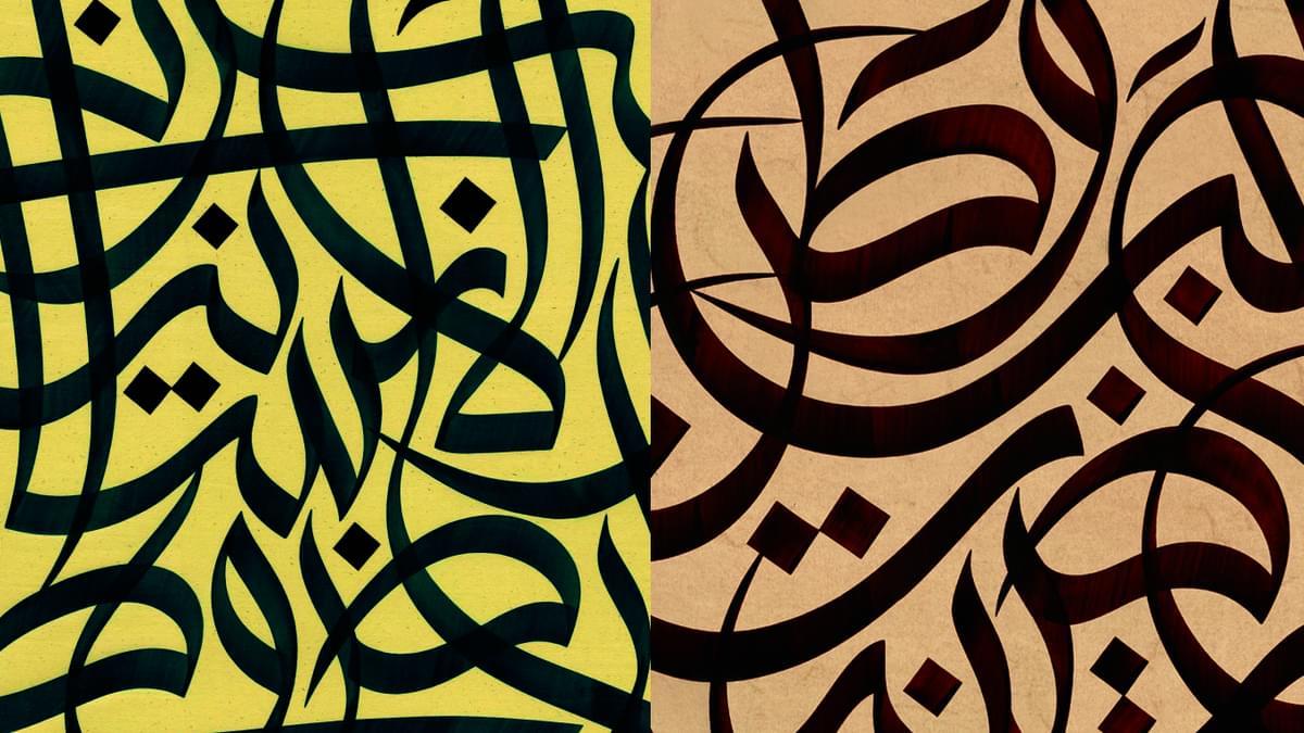 Al-Wissam-style-calligraphy-workshop