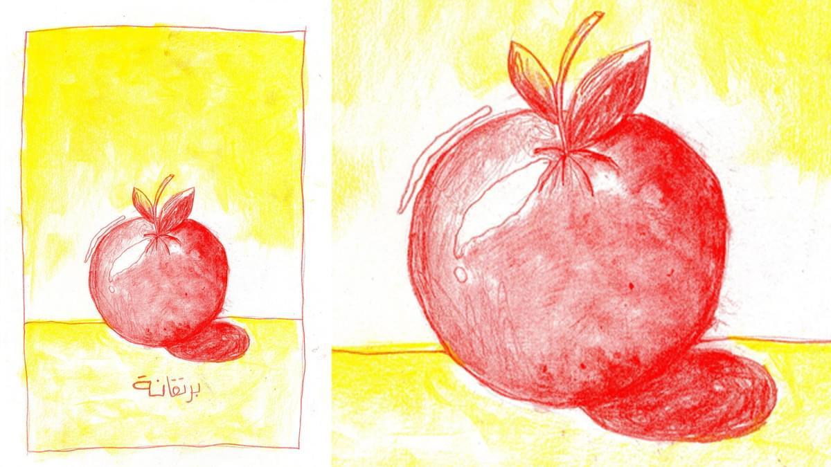 Fruitful Prints Collage 3