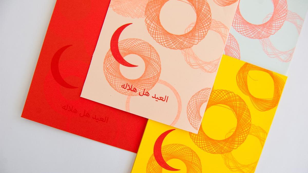 Salfarhan Riso Cards1