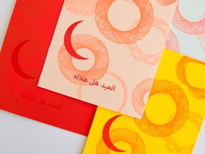 Salfarhan Riso Cards1