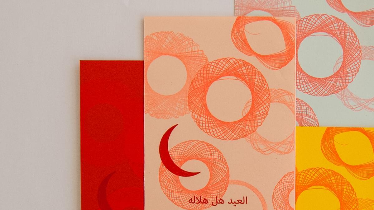 Salfarhan Riso Cards2