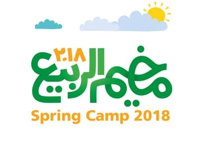 Spring Camp 01