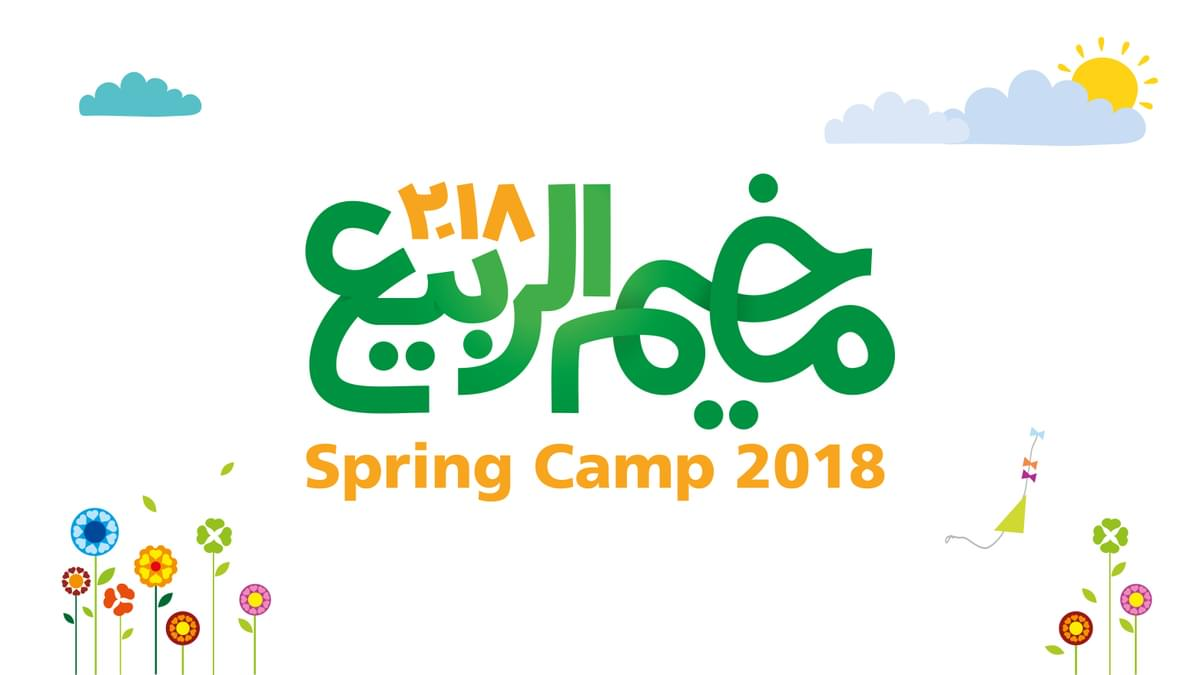 Spring Camp 02