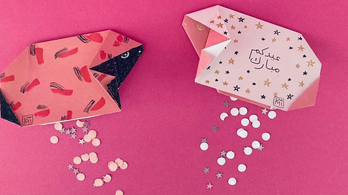 Origami and Gift 1