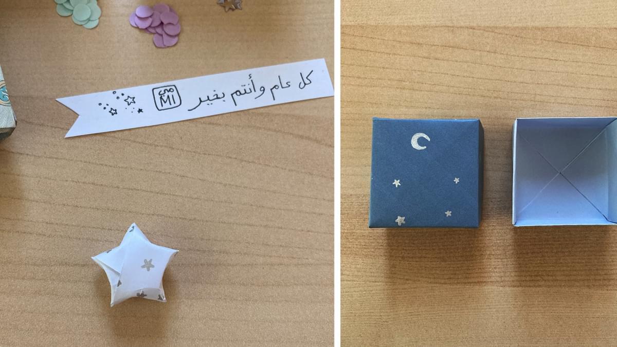 Origami for a Celebration 1