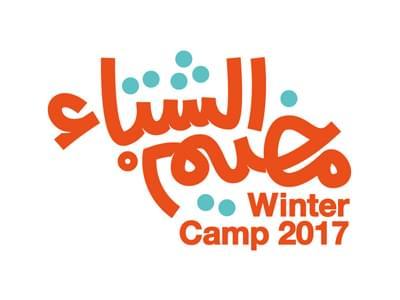 Wintercamp 400X300