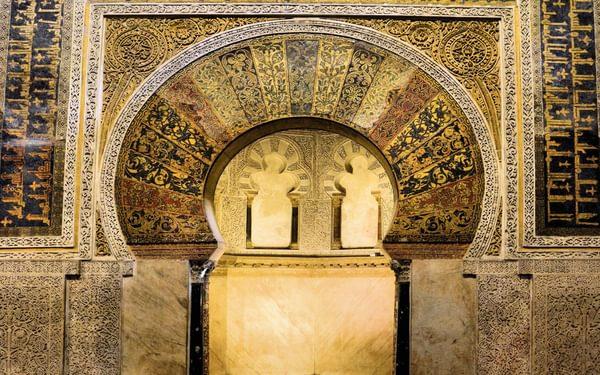 Prayer Niche (Mihrab) in Cordoba