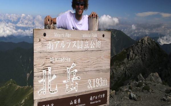 Kitadake14 The author poses in front of one of Japan's largest summit signposts